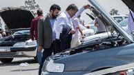 خبر مهم برای خریداران خودرو / ارزانی ماشین در راه است + جزئیات