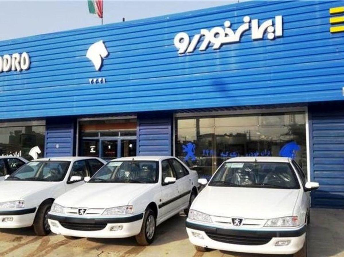 جدیدترین قیمت محصولات ایران خودرو امروز 14 تیر+ جدول