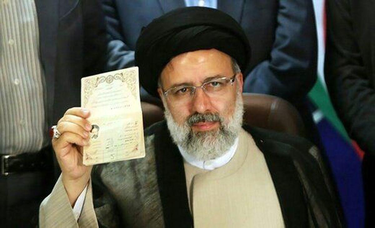افراد کابینه احتمالی رئیسی و نام وزارت