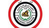 استعفای دسته جمعی مسئولان فدراسیون فوتبال عراق! + نامه