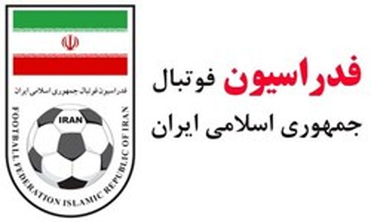 شکایت رسمی ایران از AFC به CAS