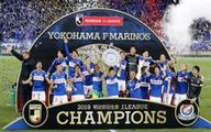 قهرمانی یوکوهاما مارینوس در لیگ ژاپن