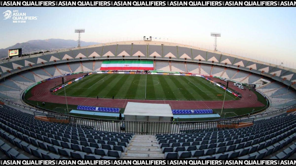 تصویر خاص AFC از استادیوم آزادی