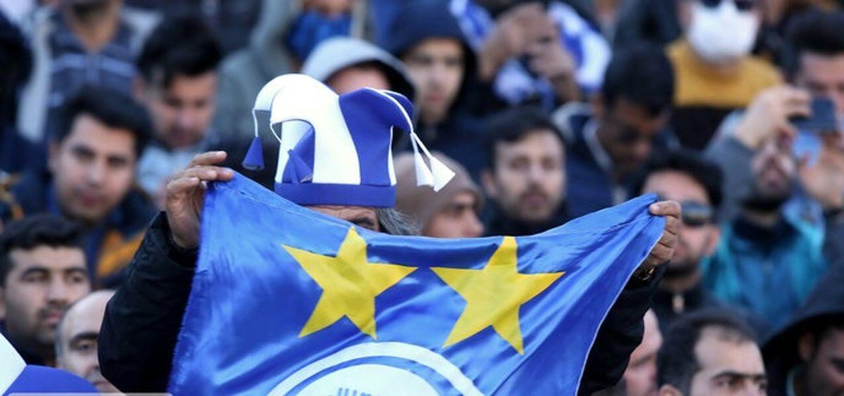 حمله هواداران استقلال به هیئت مدیره باشگاه