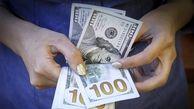 فوری  سقوط سنگین قیمت دلار ؛ بزودی   ورشکستگی بیخ گوش دلالان!