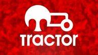 درخواست جدید باشگاه تراکتور از AFC