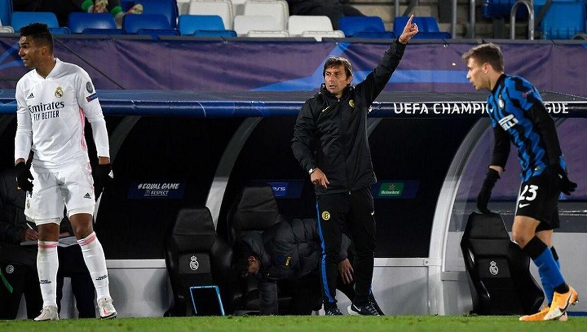 آنتونیو کونته: با وجود باخت در مسیر درست هستیم