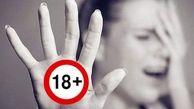 تجاوز 4 پسر به دختر 17 ساله جلوی چشم مردم/ دختر بیچاره قربانی جرم پدر شد! + جزئیات