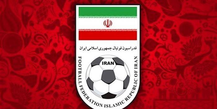 بیانیه فدراسیون فوتبال در پاسخ چهار تیم معترض