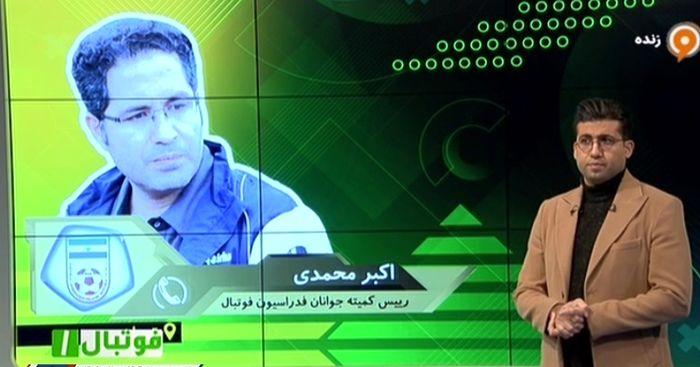 جهانبخش و آزمون را من به فوتبال ایران تحویل دادم!
