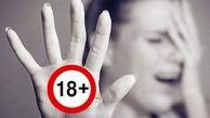 تجاوز جنسی وحشیانه ۸ ساعته به منشی جوان در ماشین! + عکس